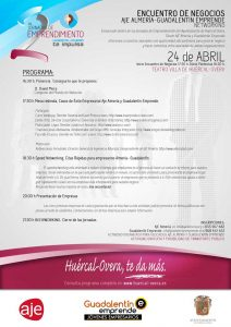 CARTEL-2AS-JORNADAS-EMPREND